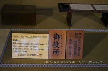 高山陣屋(11).jpg