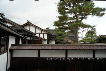 高山陣屋(12).jpg