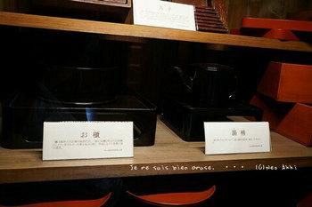 高山陣屋(21).jpg