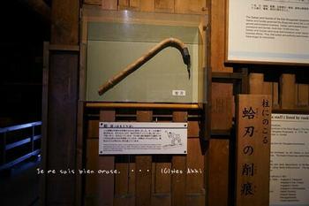 高山陣屋(29).jpg