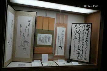 高山陣屋(36).jpg