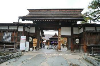 高山陣屋(7).jpg